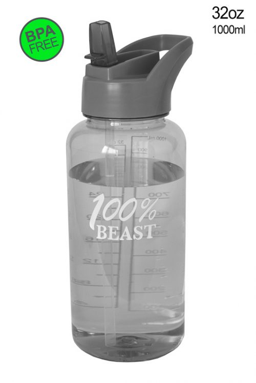 Grey UCGYM sports bottle with a straw
